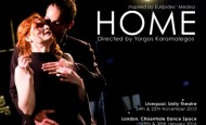 HOME PREMIERES AT LIVERPOOL'S UNITY THEATRE NEXT WEEK